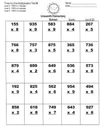 2 and 3 digit multiplication worksheets worksheets