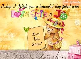 there is no better sister than you free sister ecards greeting
