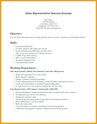 what to put on a resume for skills and abilities exles on resumes skill to put on resume