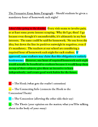 good essays samples doc 12751650 how to write a introduction paragraph for a essay doc