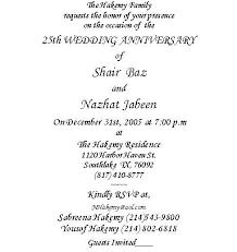 Indian Wedding Invitation Wording Christian Wedding Invitation Wordings Wedding Love Pinterest