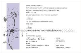 indian wedding card wording indian wedding reception cards reception decoration ideas 2018