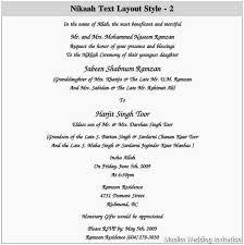 muslim wedding invitation wording muslim wedding invitation wordings in ad we