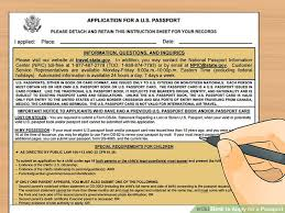 how to apply for a passport with pictures wikihow