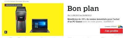 pc bureau avec ecran promo pc bureau code promo pc gamer darty promo pc bureau avec