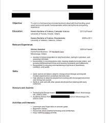 No Job Experience Resume Examples by No Job Experience Required No Experience Resume Sample High