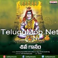 Tamil Telugu Songs Atoz South Indian Songs Download by Telugu A To Z Devotional Songs Mp3 Songs Free Download Telugu A To