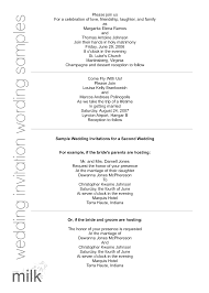 Reception Invitation Card Matter Wedding Anniversary Invitation Wording Samples Iidaemilia Com