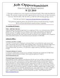 Teller Job Duties For Resume by Bank Teller Job Description Resume Free Resume Example And