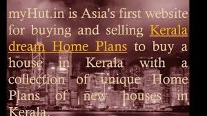 kerala dream home plans youtube