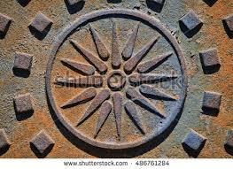 sun vergina ancient symbol great stock photo royalty free