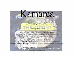 kamarea name means like a moon firstnamestore com