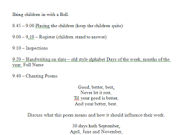 year 3 4 short story comprehension lesson plan text and