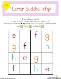 lowercase letter sudoku efgh worksheet education com