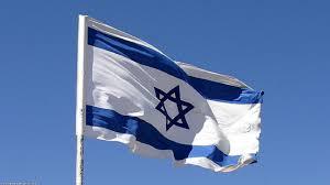 Alamo Flag Video I Hope You Help Me Live U2026 Israel Jewish Miracles