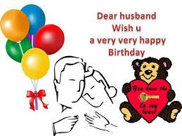 birthday greetings for your husband free husband u0026 wife ecards