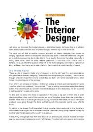 interior design mission statement message from the president