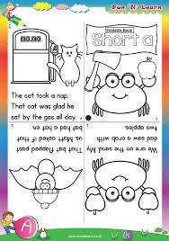 kindergarten worksheets ukg worksheets