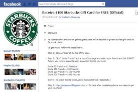 free gift cards by mail receive 100 starbucks gift card for free official scam