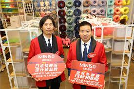 miniso 名创优品 japan the founder