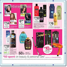 Revlon Hair Color Coupons I Heart Wags Ad Scans 05 14 05 20