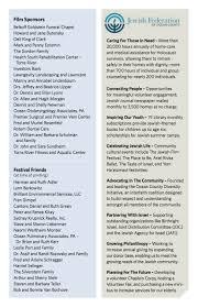 2016 jewish film festival sponsors jewish federation of ocean county