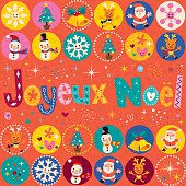 joyeux noel merry christmas french greeting card stock vector