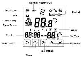 tgt 70 ep touch screen 5 2 programming underfloor heating