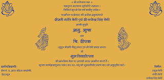 hindu wedding card wordings check wedding invitation messages wedding invitation wordings