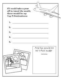 senior year memory book senior year memory book by teaching from a z teachers pay teachers