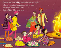 lohri invitation cards lohri the bonfire festival book teaches kids about lohri