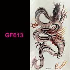 online get cheap dragon tattoo aliexpress com alibaba group
