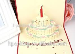 3d happy birthday card handmake birthday card with music buy