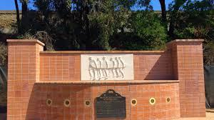 the beach boys historic landmark memorial in hawthorne california