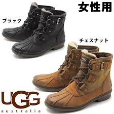 womens ugg boots with laces styl us rakuten global market ugg ugg cecil s