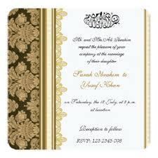nikkah invitation walima invitations announcements zazzle