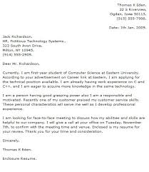 unique cover letter for internship in software company 95 about