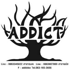 addict cuisine addict coffee cuisine amata nakorn posts