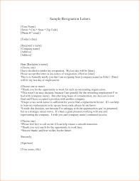 resignation letter retail automatic resume builder