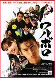 film laga jepang terbaru 6 film gangster sekolah jepang terbaik mirip crows zero ngasih com