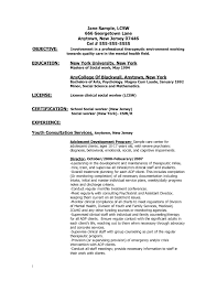 sle high resume for college applications resume template beautiful grad sle resumes objective sle
