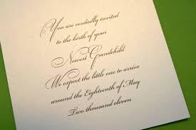 i cordially invite you for my wedding free printable invitation