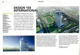 design 103 international ltd architectural and design consultants