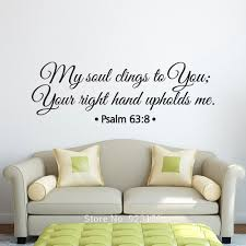 bible verses wall art shenra com