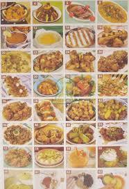 cuisine marocaine cuisine marocaine par noufissa el kouch noufissa el kouch livre