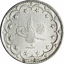 Ottoman Silver Coins by 20 Kurus Mehmed V Ottoman Empire U2013 Numista