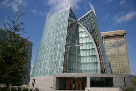 cathedral of christ the light cathedral of christ the light woody biomass anr blogs