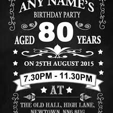 80th Birthday Invitation Cards 80th Birthday Invitations Male Invitations Templates