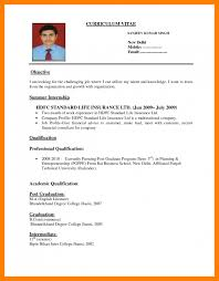 Resume For Insurance Job by 4 Resume For Teaching Post Retail Resumes
