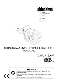 shindaiwa 280ts user manual by allpower issuu
